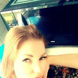Таня, 37 лет, Ставрополь