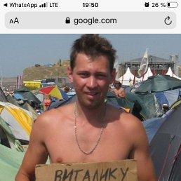 Резвый, 41 год, Волоколамск