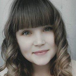 Арина, Иркутск, 22 года