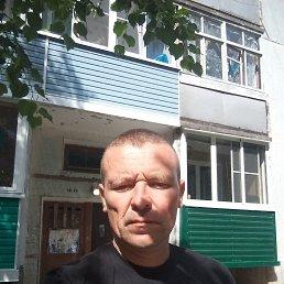 Макс, 42 года, Торжок