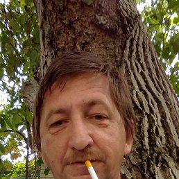 Павел, 45 лет, Невинномысск