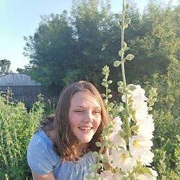 Ирина, 21 год, Новосибирск