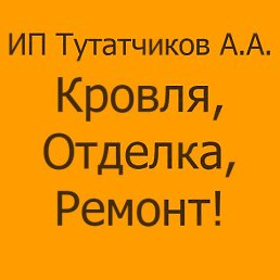 Фото Алексей, Новосибирск, 41 год - добавлено 28 августа 2021