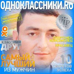 МИША, 28 лет, Екатеринбург