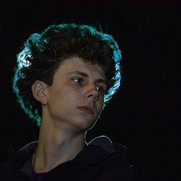 Саша, 17 лет, Ставрополь