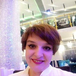Оксана, 46 лет, Новороссийск