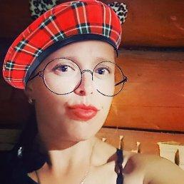 Маша, 32 года, Пермь