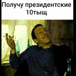Иван, 36 лет, Новосибирск