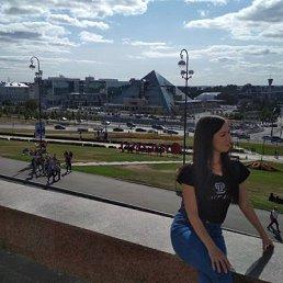 Эльмира, 29 лет, Димитровград